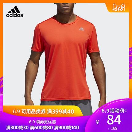 阿迪达斯官方 adidas RUN TEE M 男子跑步短袖T恤 74元