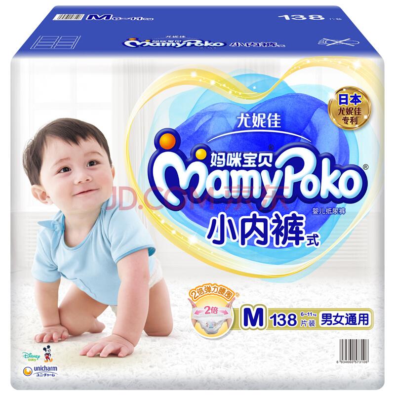 京东PLUS会员: MamyPoko 妈咪宝贝 婴儿小内裤 M138片 *3件 303.15元包邮(需用券,合101.05元/件)