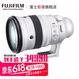 富士(FUJIFILM) XF 200mm F2 R LM OIS WR 远摄定焦镜头 35990元
