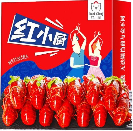 星农联合 红小厨 麻辣小龙虾 1.5kg 4-6钱 净虾750g * 5 159元 低至10元每斤