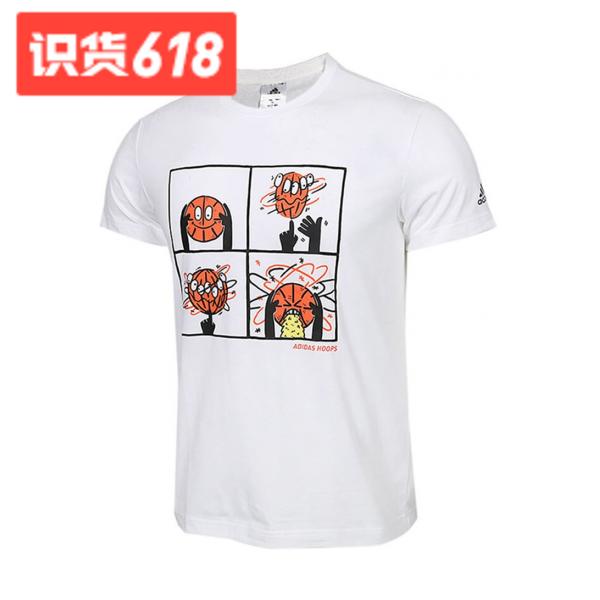 adidas 圆领短T恤 狂欢节114元