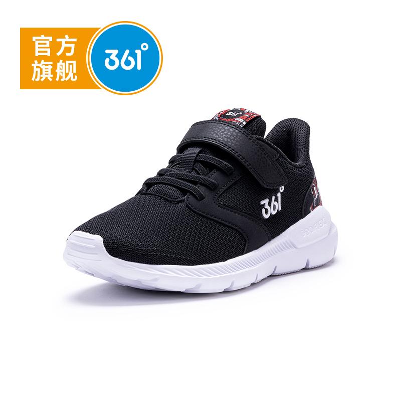 361度 儿童跑鞋 N71913506 159元