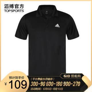 阿迪达斯(adidas) TOPSPORTS CV8322 男子短袖POLO衫 109元