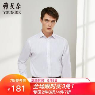 Youngor/雅戈尔男士长袖衬衫4件289元 *4件 289.7元(需用券,合72.43元/件)