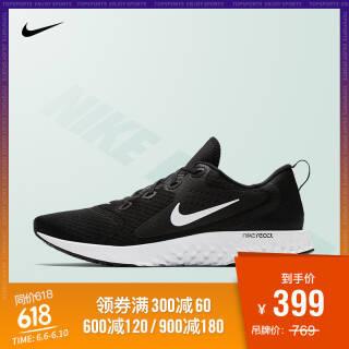 耐克(NIKE) LEGEND REACT 男子跑步鞋 399元