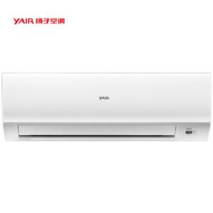 9日0点、618预告: YAIR 扬子 KFRd-26GW/080-E3 大1匹 定频 壁挂空调 1399元包邮