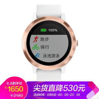 佳明(GARMIN) vivoactive3 (VA3)智能手表 1700元