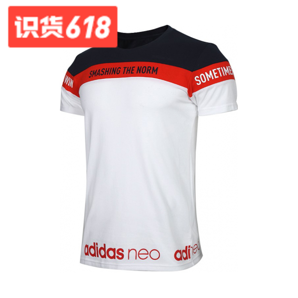 Adidas 休闲短袖T恤 狂欢节161元