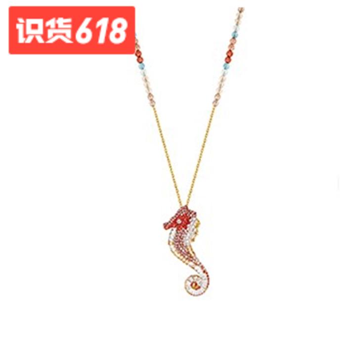 施华洛世奇 萌趣小海马项链 优惠价529元
