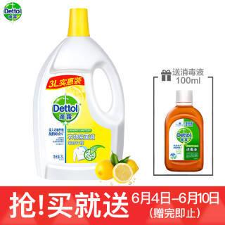 滴露(Dettol) 清新柠檬 衣物除菌液 3L *3件 143.96元(合47.99元/件)