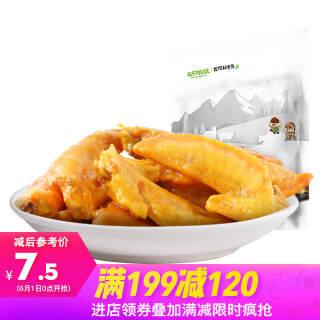 三只松鼠肉干肉脯休闲零食鸡肉鸡翅尖咖喱尖尖翅120g/袋 *11件 87.11元(合7.92元/件)
