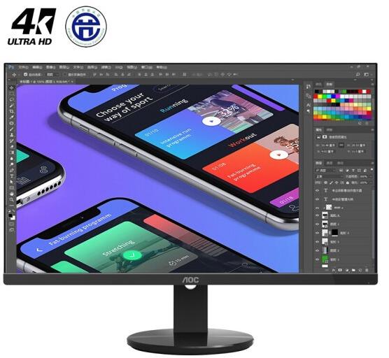 ¥1569 AOC显示器 27英寸4K sRGB显示屏