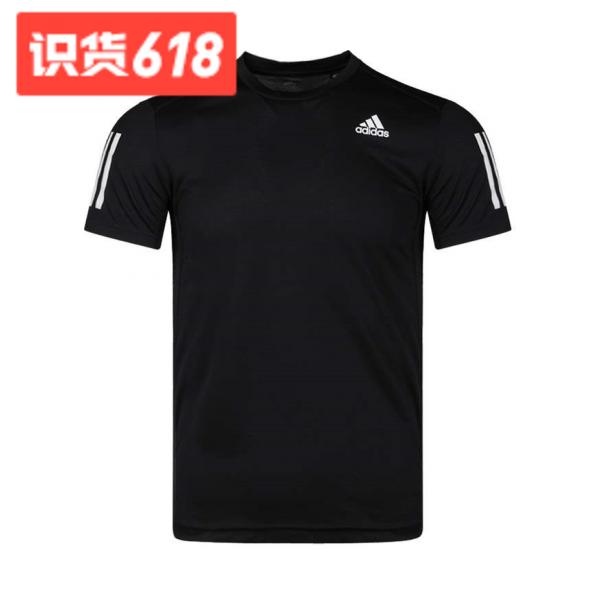 adidas 跑步运动短袖T恤 狂欢节139元
