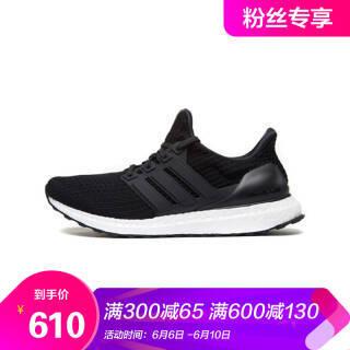阿迪达斯(adidas) adidas Ultra Boost 4.0 中性跑步休闲鞋 560元