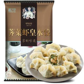 浦之灵 荠菜虾皇水饺 304g(16只) 24.8元,可双重优惠至6.52元