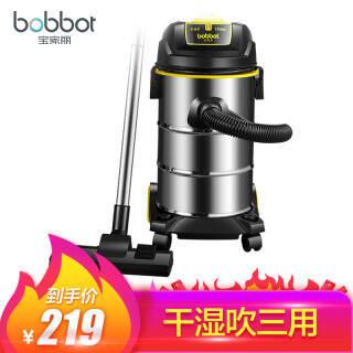 宝家丽 GY-306 桶式吸尘器 1200W 15L *3件 597元(合199元/件)