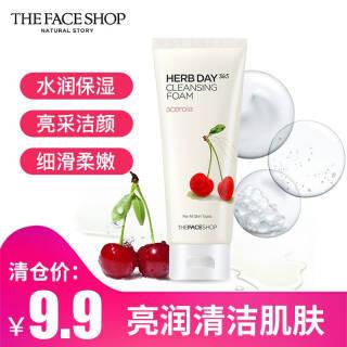 韩国进口菲诗小铺(The Face Shop)草本洗面奶洁面乳 170ml 深层清洁净肤 樱桃洁面膏 亮肤收毛孔 170ml 9.9元