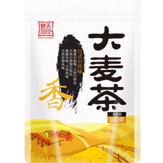颐品天成 大麦茶 浓香型 小袋装 共200g 再赠100g 9.9元