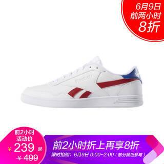 锐步(Reebok) TECHQUE T 男/女款休闲运动鞋 *2件 233.6元(合116.8元/件)