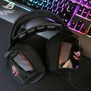 华硕(ASUS)玩家国度ROG 7.1环绕声游戏耳机麦克风 头戴式 电竞 电脑耳机 绝地求生耳机 吃鸡耳机 989元