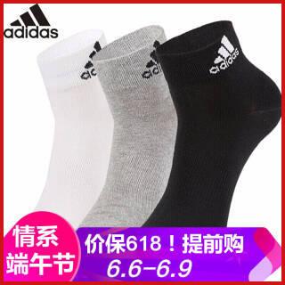 阿迪达斯ADIDAS 2019夏季 中性 PER ANKLE T 3PP 运动袜(3双装) 黑白灰/三双装 39-42 68元