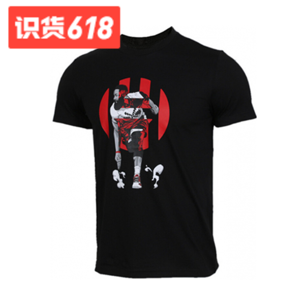 adidas 新款哈登篮球运动透气短袖T恤 仅174元