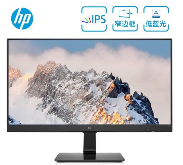 10日 HP 惠普 24M 23.8英寸全高清IPS显示器 744元(需用券)