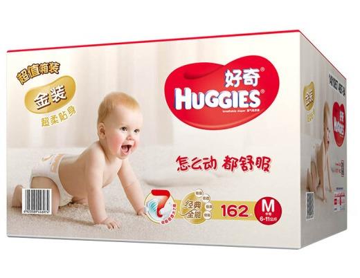 HUGGIES 好奇 金装 婴儿纸尿裤 M号 162片 *2件 338元(需用券,合169元/件)