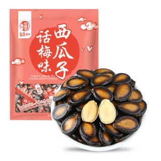 华味亨 坚果炒货 独立小包装 休闲办公室零食小吃 话梅味西瓜子500g/袋 10.9元