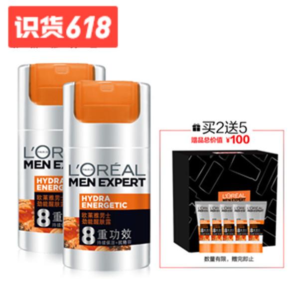 欧莱雅LOREAL男士8重护肤套装 146.9元(需用券)