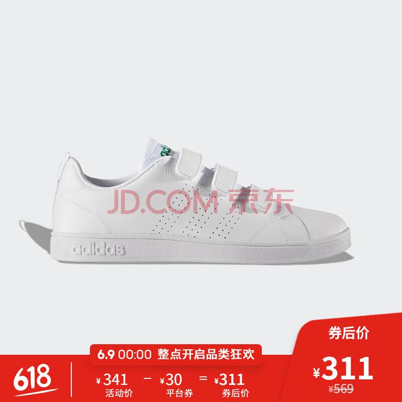 14点开始: adidas 阿迪达斯 Neo Vs Advantage Clean 魔术贴休闲鞋 *3件 467.25元包邮(用券,合155.75元/件)