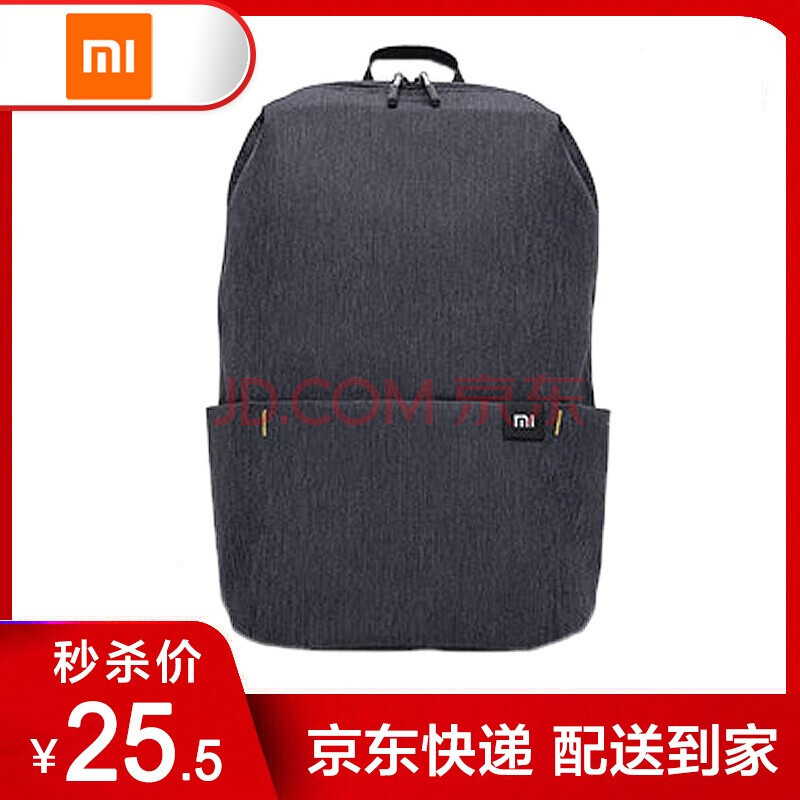 MI 小米 男女士炫彩小背包 26.5元