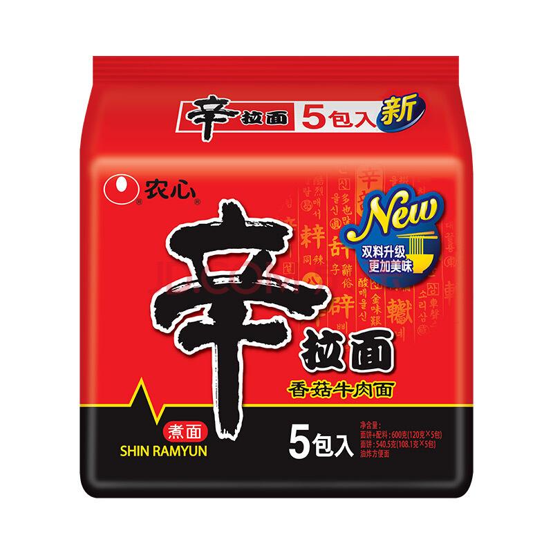 NONGSHIM 农心 香菇牛肉味辛拉面 120g*5包 *2件 34.32元(下单立减)