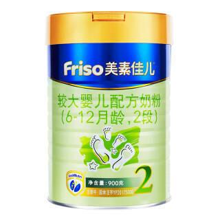 美素佳儿(Friso) 金装 婴幼儿配方奶粉 2段 6-12个月 400g 189元