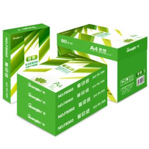 10日8点: GuangBo 广博 F80605 超赞 A4复印纸 80g 500张/包 5包装 89元