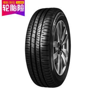 邓禄普轮胎Dunlop汽车轮胎 185/60R15 84H SP-R1 适配昕锐/新飞度/锋范/新威驰/雅力士/雨燕/POLO/菱悦/207 189元
