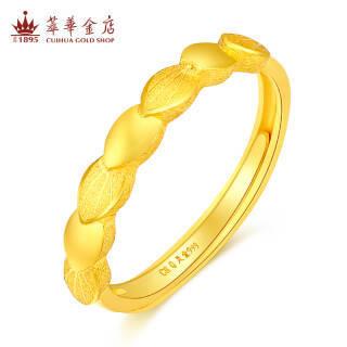 萃华足金黄金戒指女款麦穗 约3.1-3.3克 1073元