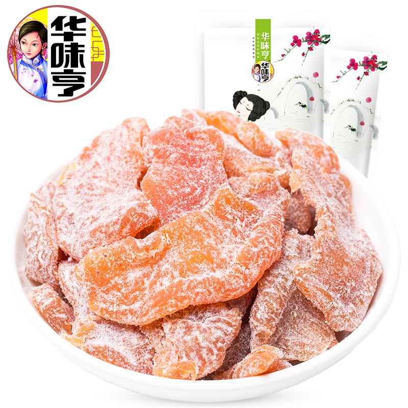 华味亨盐津桃肉128g*3袋 蜜饯果脯桃干水果干 休闲零食小吃桃条 14.9元