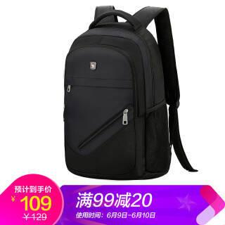 OIWAS 爱华仕 4082 双肩背包 黑色 *2件 41.42元(合20.71元/件)