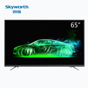 Skyworth 创维 65M9 65英寸 4K液晶电视 2698元包邮