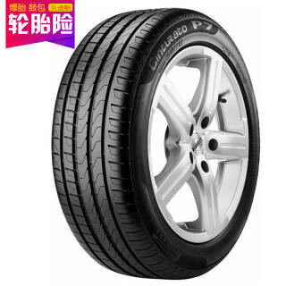 Pirelli 倍耐力 新P7 225/55R16 95W R-F 防爆轮胎 769元