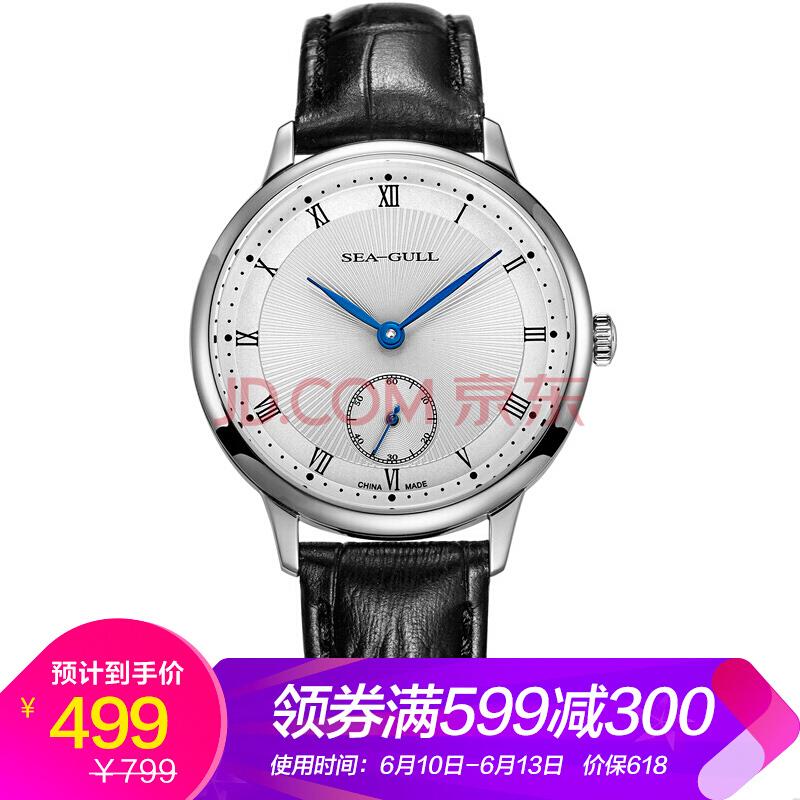 ¥498 海鸥(SeaGull)手表 国民系列机械女表 纤薄商务小秒盘防水腕表 D819.619L