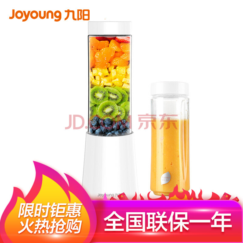 ¥69 九阳(Joyoung)榨汁机 迷你便携果汁机 多功能料理机 双杯果汁杯 生日礼物送女友 L3-C1 白色