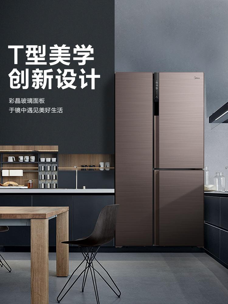 Midea/美的 BCD-501WKGPZM(E)电冰箱家用变频三门对开门智能冰箱 3949元