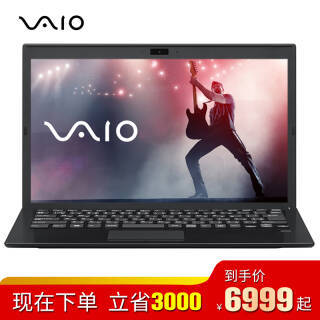VAIO S13 13.3英寸 1.06Kg 轻薄商务笔记本电脑(i5-8250U 8G 256G SSD FHD Win10 指纹识别) 深夜黑 6999元