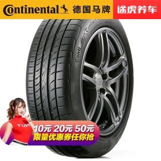 Continental 马牌轮胎 MC5 205/55R16 91V FR 汽车轮胎  券后349元