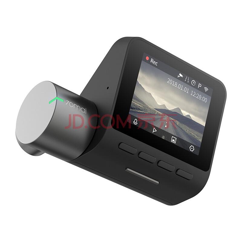 70迈 智能行车记录仪PRO299元