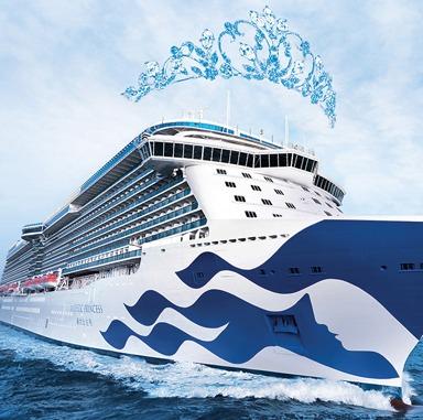 邮轮游: 暑假航次!盛世公主号 上海-日本鹿儿岛-上海5天4晚邮轮游 2999元起/人