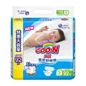 GOO.N 大王 维E系列 婴儿纸尿裤 S92片 *4件 268元包邮(需用券,合67元/件) ¥268