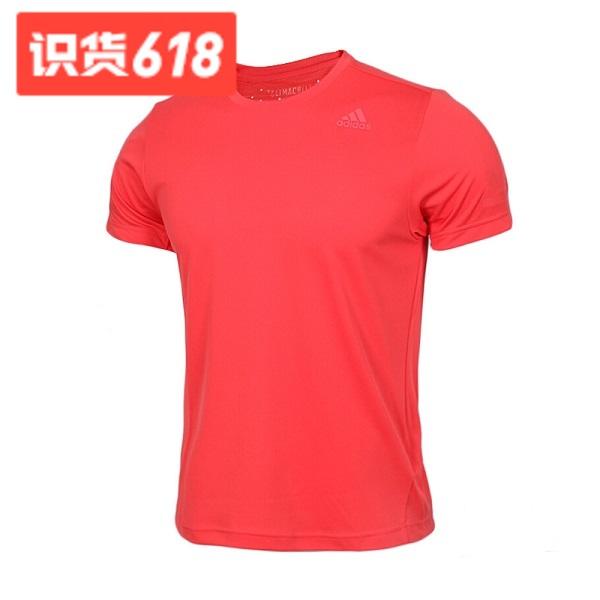 adidas 圆领透气短袖 EI6397 橙 下单价214
